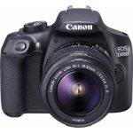 Canon EOS 1300D DSLR Camera Rs.1,179 Debit card EMI, without credit card and bajaj finance card