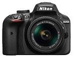 Nikon D3400 24.2 MP DSLR with 18 - 55 mm Lens Rs.1,378 Debit card EMI, without credit card and bajaj finance card