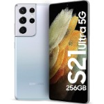 Samsung Galaxy S21 Ultra 5G Rs.4,990 Debit card EMI, without credit card and bajaj finance card
